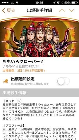 f:id:kun-maa:20131224210059p:plain