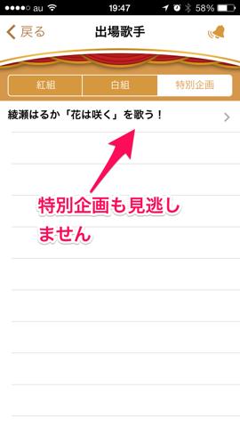 f:id:kun-maa:20131224210620p:plain