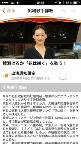 f:id:kun-maa:20131224210711p:plain