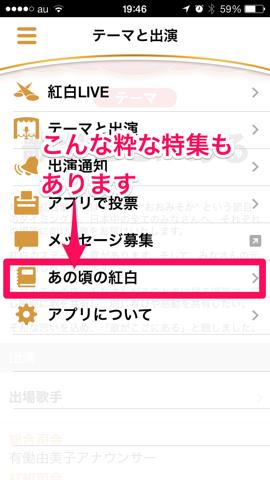 f:id:kun-maa:20131224211035p:plain