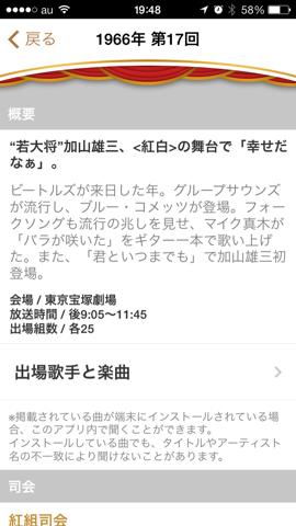 f:id:kun-maa:20131224211204p:plain