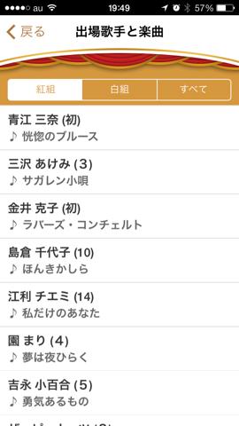f:id:kun-maa:20131224211418p:plain