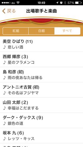f:id:kun-maa:20131224211436p:plain