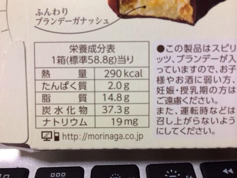 f:id:kun-maa:20131224233015j:plain
