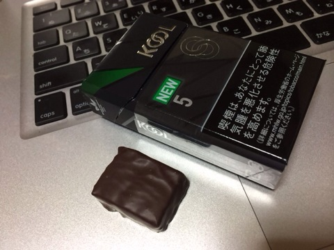 f:id:kun-maa:20131224233535j:plain