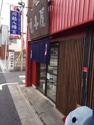 f:id:kun-maa:20131226153430j:plain