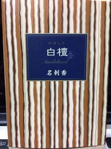 f:id:kun-maa:20131226195256j:plain