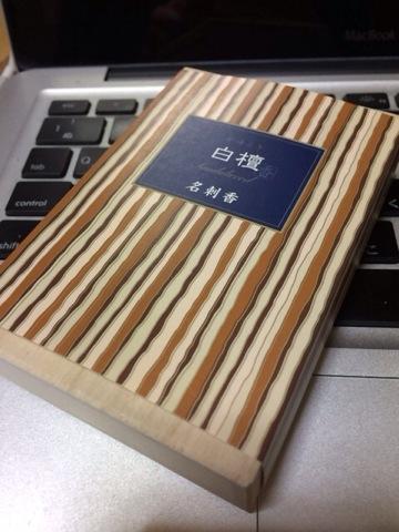 f:id:kun-maa:20131226195353j:plain