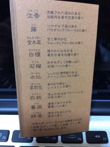 f:id:kun-maa:20131226195537j:plain