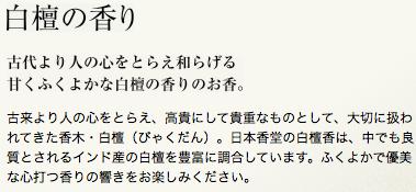 f:id:kun-maa:20131226222448p:plain