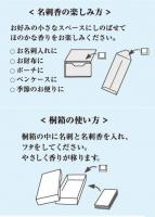 f:id:kun-maa:20131226223224j:plain