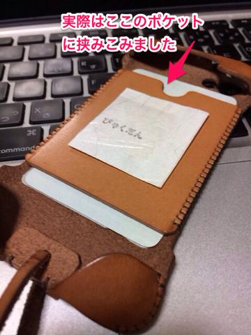 f:id:kun-maa:20131226223710p:plain