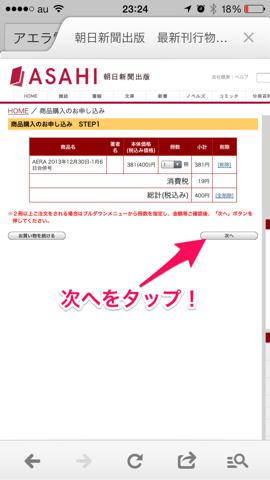f:id:kun-maa:20131227004240p:plain