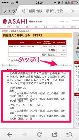 f:id:kun-maa:20131227004349p:plain