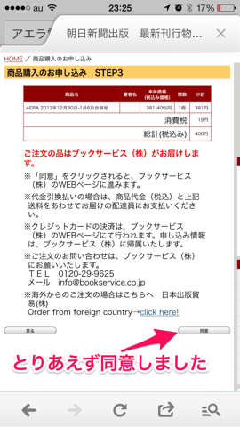 f:id:kun-maa:20131227004704p:plain