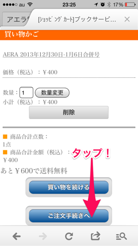f:id:kun-maa:20131227004850p:plain