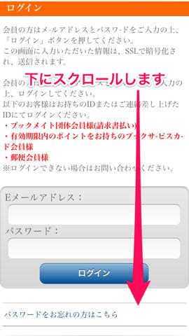 f:id:kun-maa:20131227005055p:plain