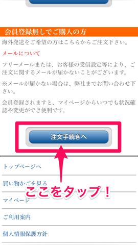 f:id:kun-maa:20131227005232p:plain