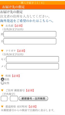 f:id:kun-maa:20131227005600p:plain