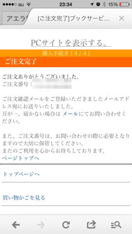 f:id:kun-maa:20131227005902p:plain