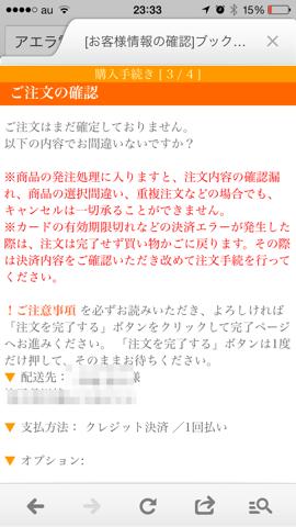 f:id:kun-maa:20131227005924p:plain