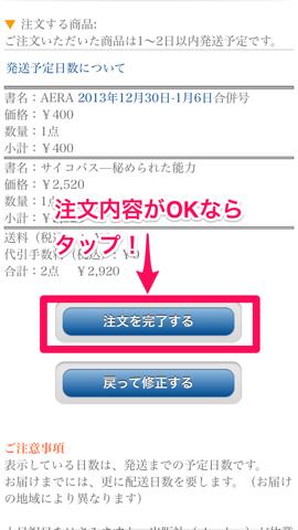 f:id:kun-maa:20131227010055p:plain