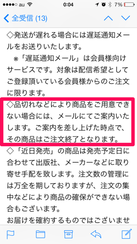 f:id:kun-maa:20131227010648p:plain