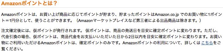 f:id:kun-maa:20131231091536p:plain