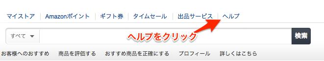 f:id:kun-maa:20131231093129p:plain