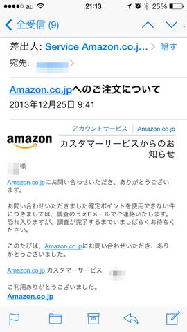 f:id:kun-maa:20131231095108p:plain