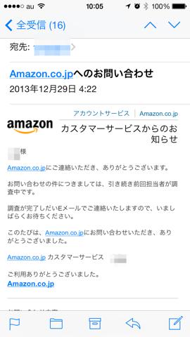 f:id:kun-maa:20131231100823p:plain