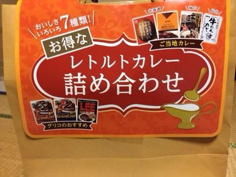 f:id:kun-maa:20140103181052j:plain