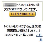 f:id:kun-maa:20140105014926p:plain