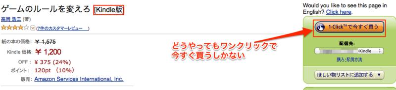 f:id:kun-maa:20140105015125p:plain