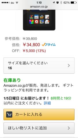 f:id:kun-maa:20140105015951p:plain