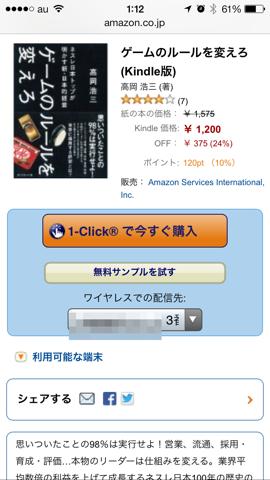 f:id:kun-maa:20140105020127p:plain