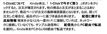 f:id:kun-maa:20140105020617p:plain
