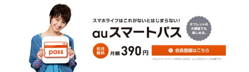 f:id:kun-maa:20140106113634j:plain