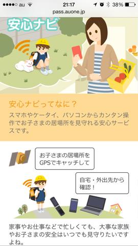 f:id:kun-maa:20140106115802p:plain