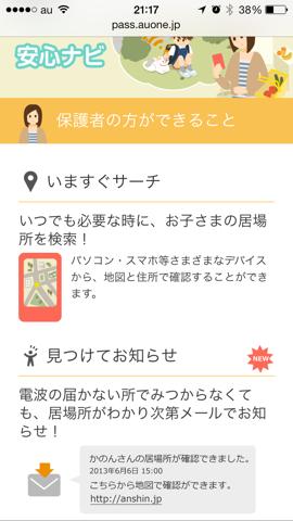 f:id:kun-maa:20140106115918p:plain