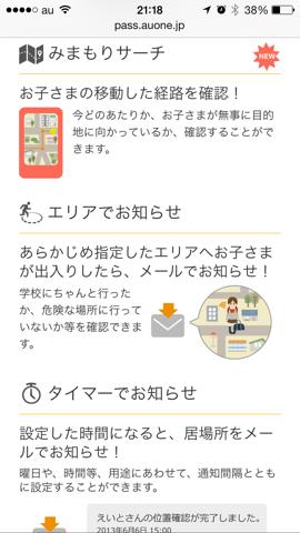 f:id:kun-maa:20140106115940p:plain