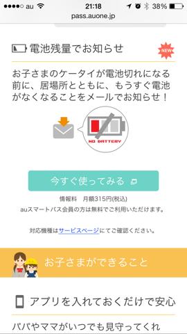 f:id:kun-maa:20140106120002p:plain