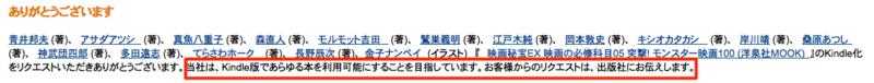 f:id:kun-maa:20140107210421p:plain