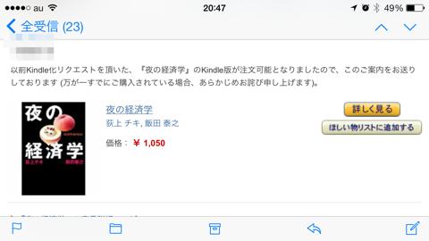 f:id:kun-maa:20140107210651p:plain