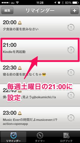 f:id:kun-maa:20140110195011p:plain