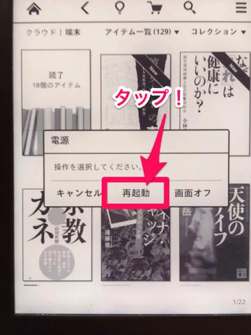 f:id:kun-maa:20140110195433p:plain