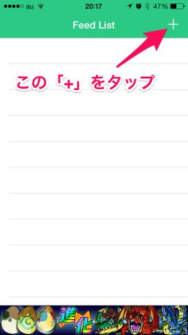 f:id:kun-maa:20140113210717p:plain