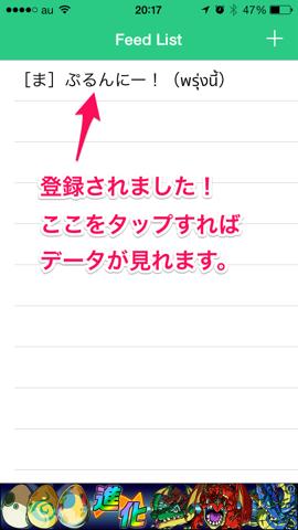 f:id:kun-maa:20140113211358p:plain