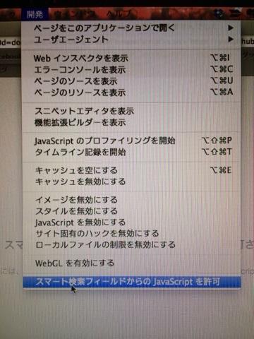 f:id:kun-maa:20140114212321j:plain