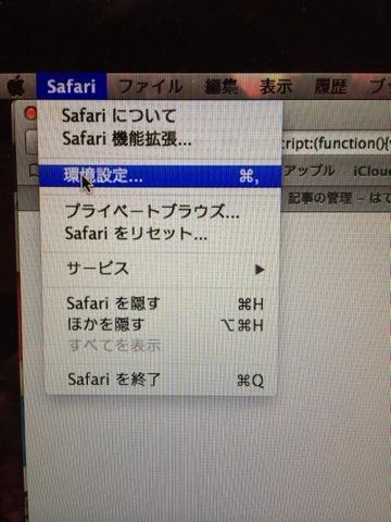 f:id:kun-maa:20140114212351j:plain